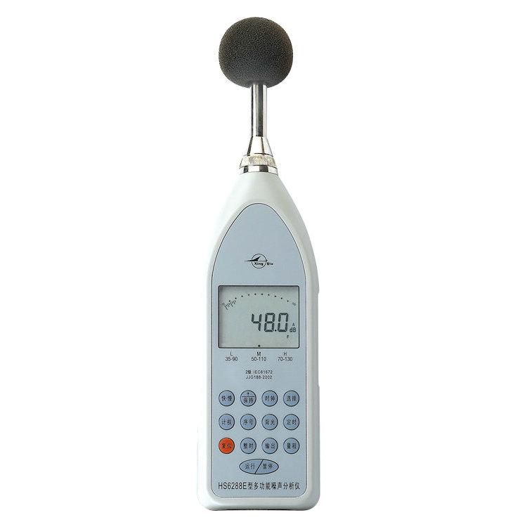 HS6288E型多功能噪声分析仪厂家,HS6288E型多功能噪声分析仪价格